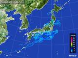 2015年05月09日の雨雲の動き