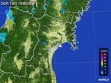 2015年05月10日の宮城県の雨雲レーダー