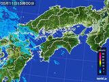 2015年05月11日の四国地方の雨雲の動き