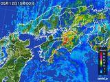 2015年05月12日の四国地方の雨雲の動き