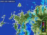 2015年05月12日の佐賀県の雨雲の動き