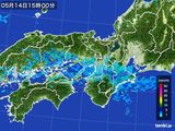 2015年05月14日の近畿地方の雨雲レーダー