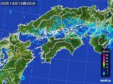2015年05月14日の四国地方の雨雲の動き