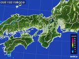 2015年05月15日の近畿地方の雨雲レーダー