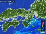 2015年05月16日の近畿地方の雨雲レーダー
