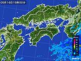 2015年05月16日の四国地方の雨雲の動き