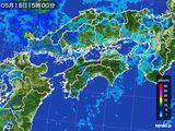2015年05月18日の四国地方の雨雲の動き
