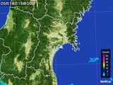 2015年05月18日の宮城県の雨雲レーダー
