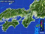 2015年05月19日の近畿地方の雨雲レーダー