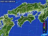 2015年05月19日の四国地方の雨雲の動き