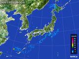 2015年05月19日の雨雲の動き