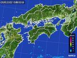 2015年05月20日の四国地方の雨雲の動き