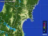 2015年05月21日の宮城県の雨雲レーダー