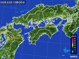 2015年05月22日の四国地方の雨雲の動き