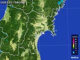 2015年05月22日の宮城県の雨雲レーダー