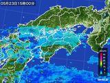 2015年05月23日の四国地方の雨雲の動き