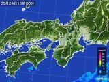 2015年05月24日の近畿地方の雨雲レーダー