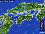 2015年05月25日の四国地方の雨雲の動き