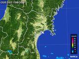 2015年05月25日の宮城県の雨雲レーダー