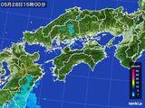 2015年05月28日の四国地方の雨雲の動き