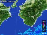 2015年06月02日の和歌山県の雨雲レーダー