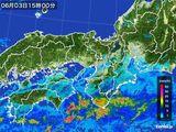 2015年06月03日の近畿地方の雨雲レーダー