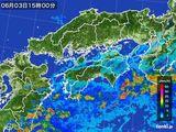 2015年06月03日の四国地方の雨雲の動き