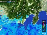 雨雲レーダー(2015年06月03日)