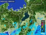 2015年06月03日の滋賀県の雨雲レーダー