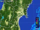 2015年06月03日の宮城県の雨雲レーダー