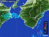 2015年06月07日の和歌山県の雨雲レーダー