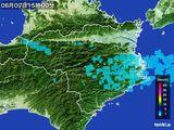2015年06月07日の徳島県の雨雲の動き