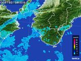 2015年06月13日の和歌山県の雨雲レーダー