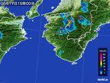 2015年06月17日の和歌山県の雨雲レーダー