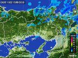 2015年06月19日の兵庫県の雨雲の動き