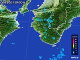 2015年06月20日の和歌山県の雨雲レーダー