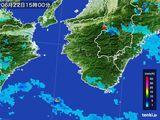 2015年06月22日の和歌山県の雨雲レーダー