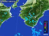 2015年06月23日の和歌山県の雨雲レーダー