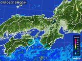 2015年07月02日の近畿地方の雨雲レーダー