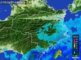 2015年07月02日の徳島県の雨雲の動き