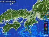2015年07月03日の近畿地方の雨雲レーダー