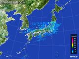 2015年07月08日の雨雲レーダー