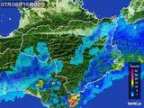雨雲の動き(2015年07月09日)