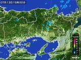 2015年07月13日の兵庫県の雨雲レーダー