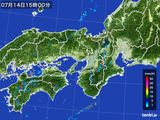 雨雲レーダー(2015年07月14日)
