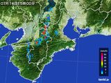 2015年07月14日の三重県の雨雲レーダー