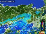 2015年07月16日の兵庫県の雨雲レーダー