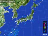2015年07月19日の雨雲レーダー