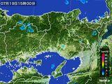 2015年07月19日の兵庫県の雨雲レーダー