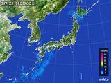 2015年07月21日の雨雲レーダー